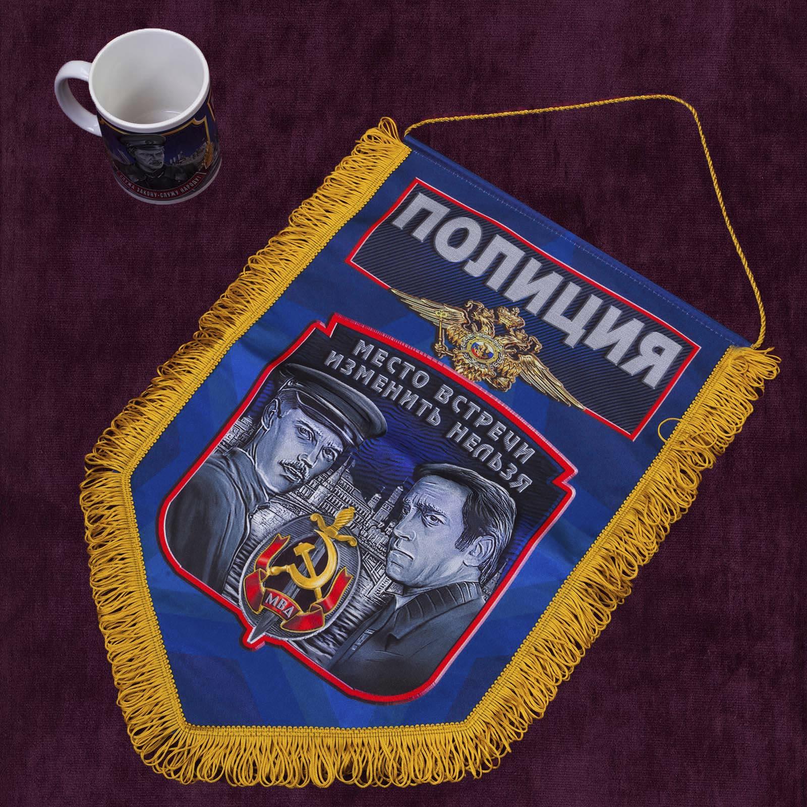 """Памятный вымпел """"Полиция"""" из флажного шелка и другая атрибутика"""