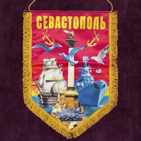 """Купить памятный вымпел """"Севастополь"""""""