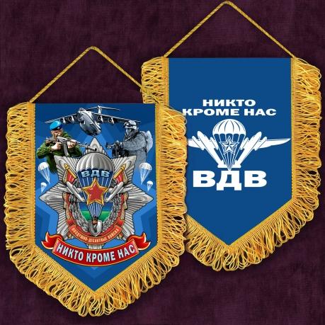 Сувенирные вымпелы купить в СПб