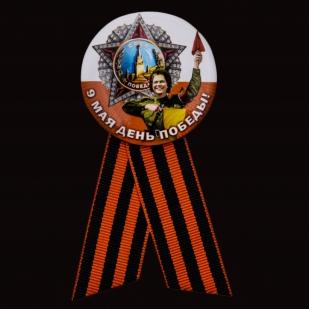 Памятный значок «9 мая - День Победы!» от Военпро