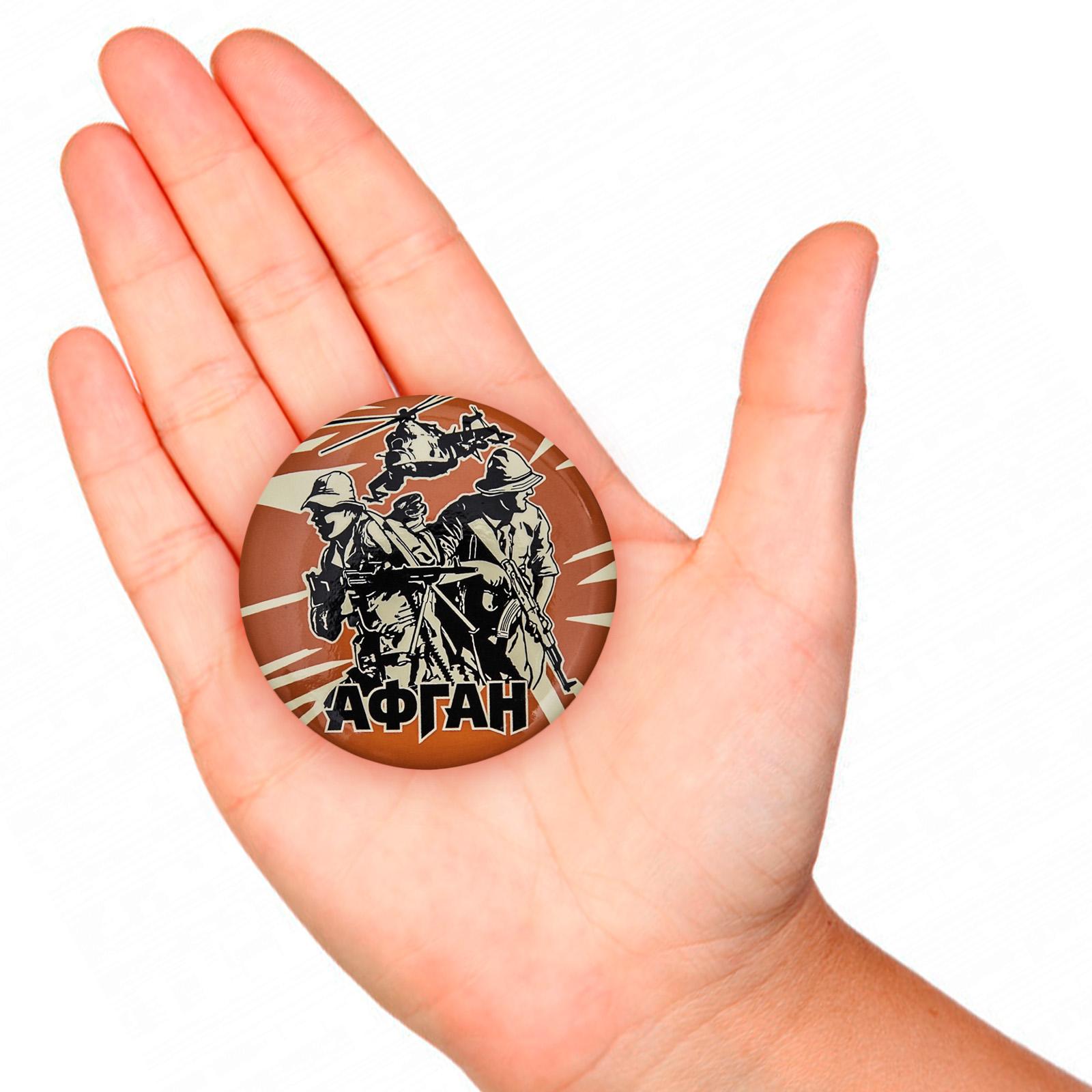 Заказать памятный значок «Афган»