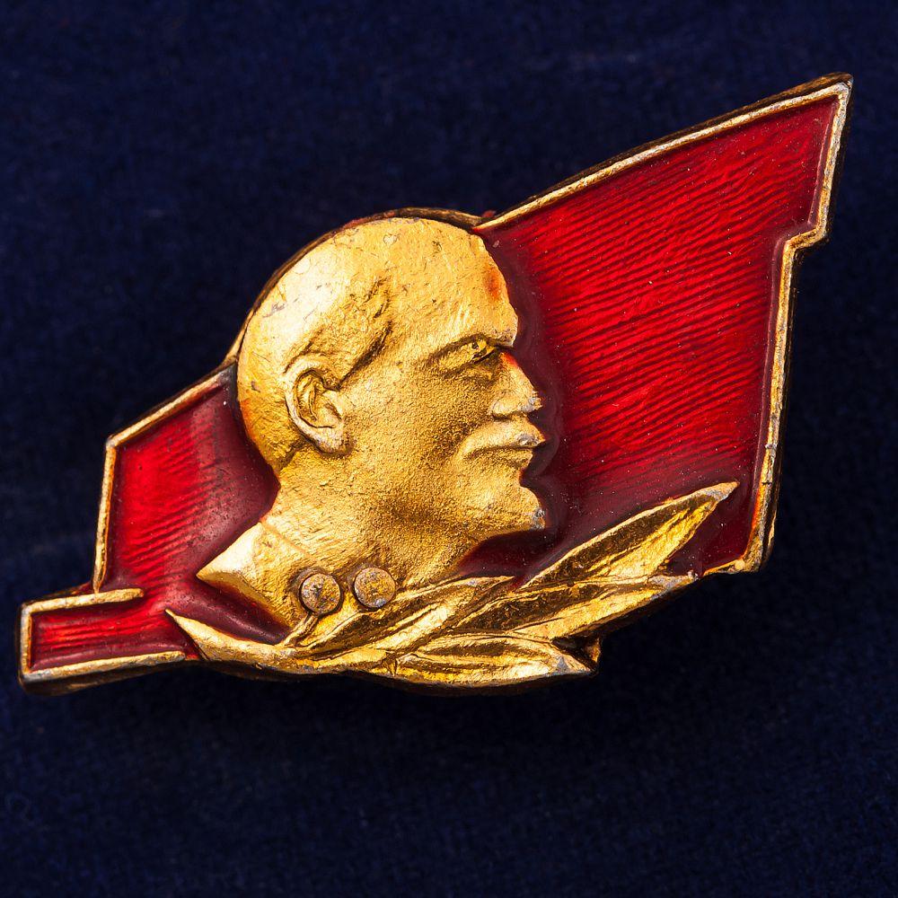 """Памятный значок """"Ленин"""""""