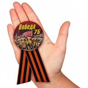 Заказать памятный значок на 75 лет Победы