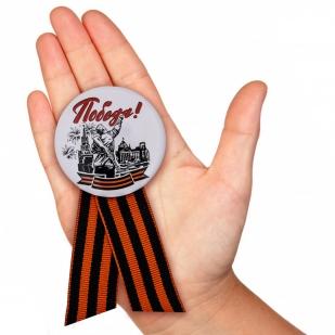 Заказать памятный значок на 75 лет Победы с георгиевской лентой