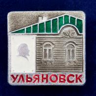"""Памятный значок """"Ульяновск"""""""