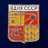 """Памятный значок """"ВДНХ СССР"""""""