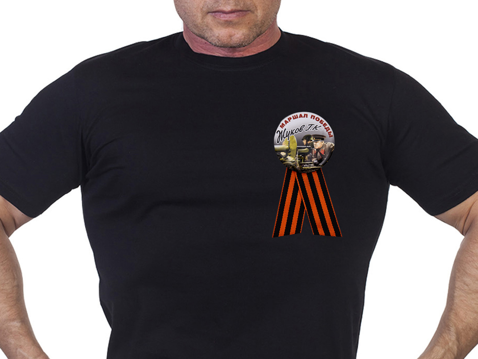 Памятный значок «Жуков Г.К. - маршал Победы» недорого