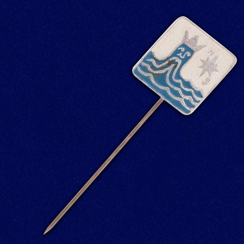 """Памятный значок """"Нептун"""""""