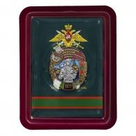 Памятный знак 1 дивизия сторожевых кораблей