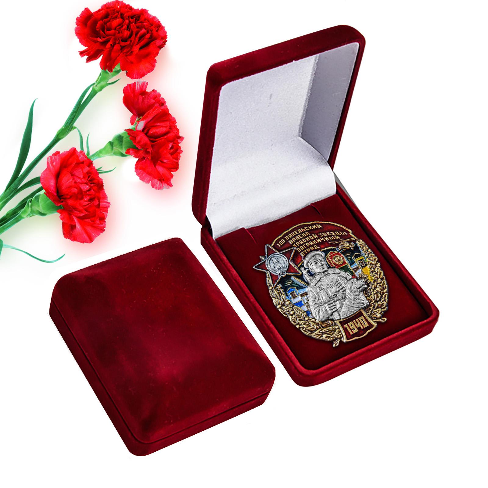 Памятный знак 100 Никельский ордена Красной звезды пограничный отряд