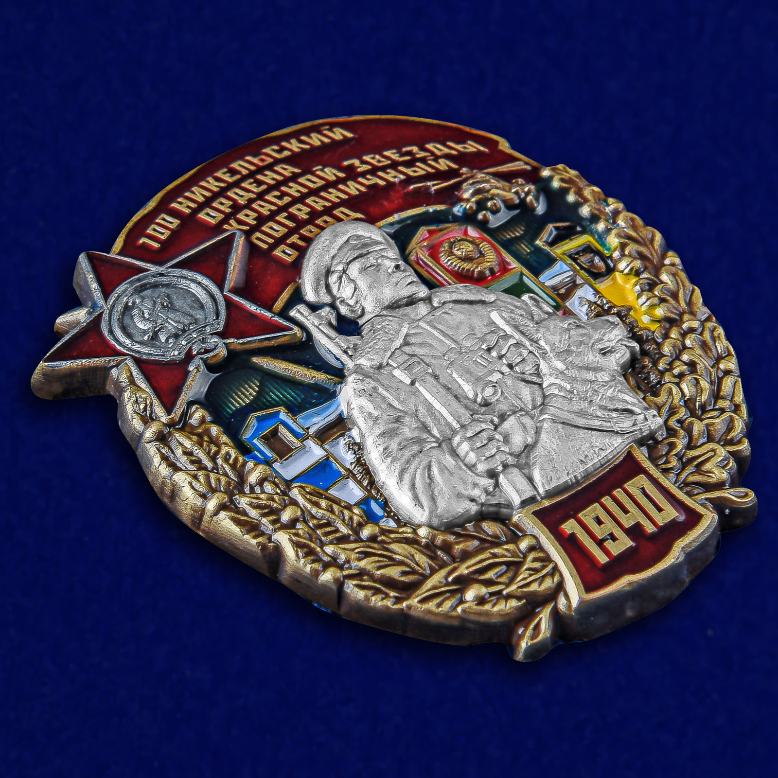 Памятный знак 100 Никельский ордена Красной звезды пограничный отряд - общий вид
