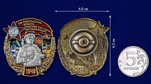 Памятный знак 100 Никельский ордена Красной звезды пограничный отряд - сравнительный вид