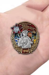 Памятный знак 100 Никельский ордена Красной звезды пограничный отряд - вид на ладони
