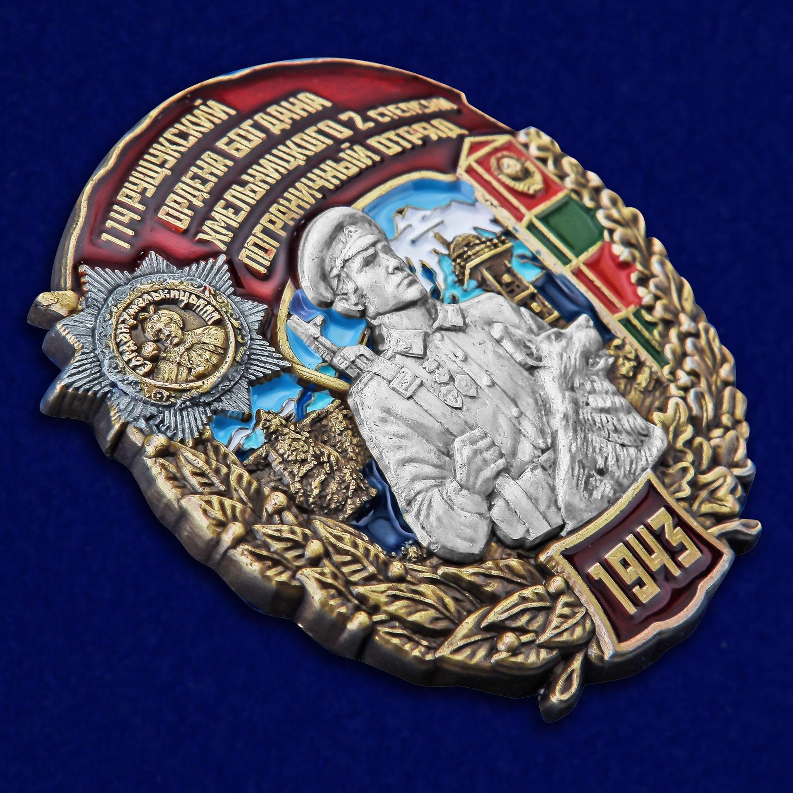 Памятный знак 114 Рущукский пограничный отряд - общий вид