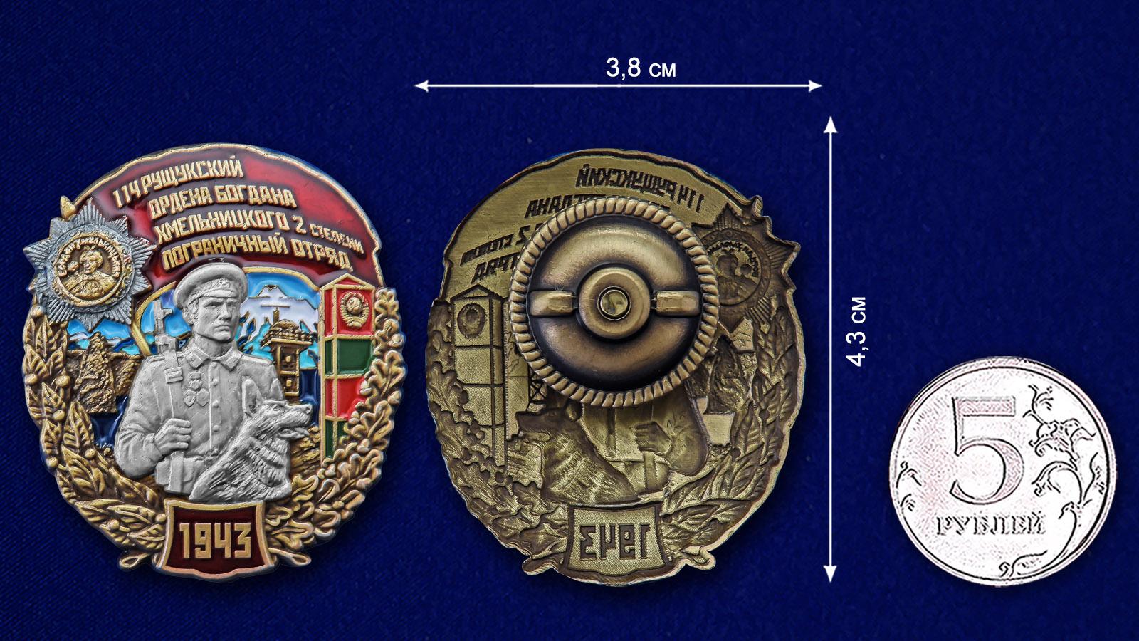 Памятный знак 114 Рущукский пограничный отряд - сравнительный вид