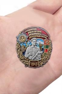 Памятный знак 114 Рущукский пограничный отряд - вид на ладони