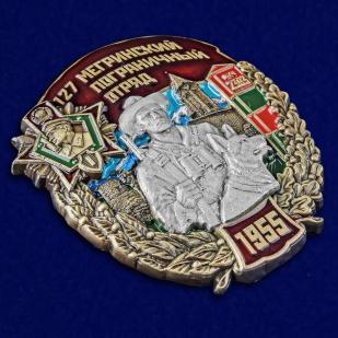 Памятный знак 127 Мегринский пограничный отряд - общий вид