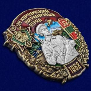 Памятный знак 134 Курчумский пограничный отряд - общий вид