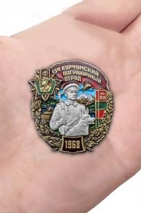 Памятный знак 134 Курчумский пограничный отряд - вид на ладони