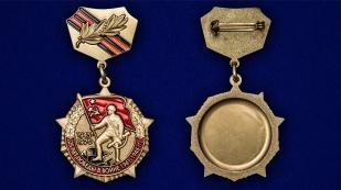 Памятный знак 25 лет Победы в Великой Отечественной войне - аверс и реверс