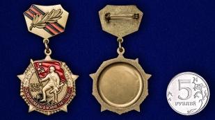 Памятный знак 25 лет Победы в Великой Отечественной войне - сравнительный вид