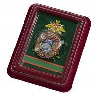 Памятный знак 37 Батумский Краснознамённый Пограничный отряд - в футляре