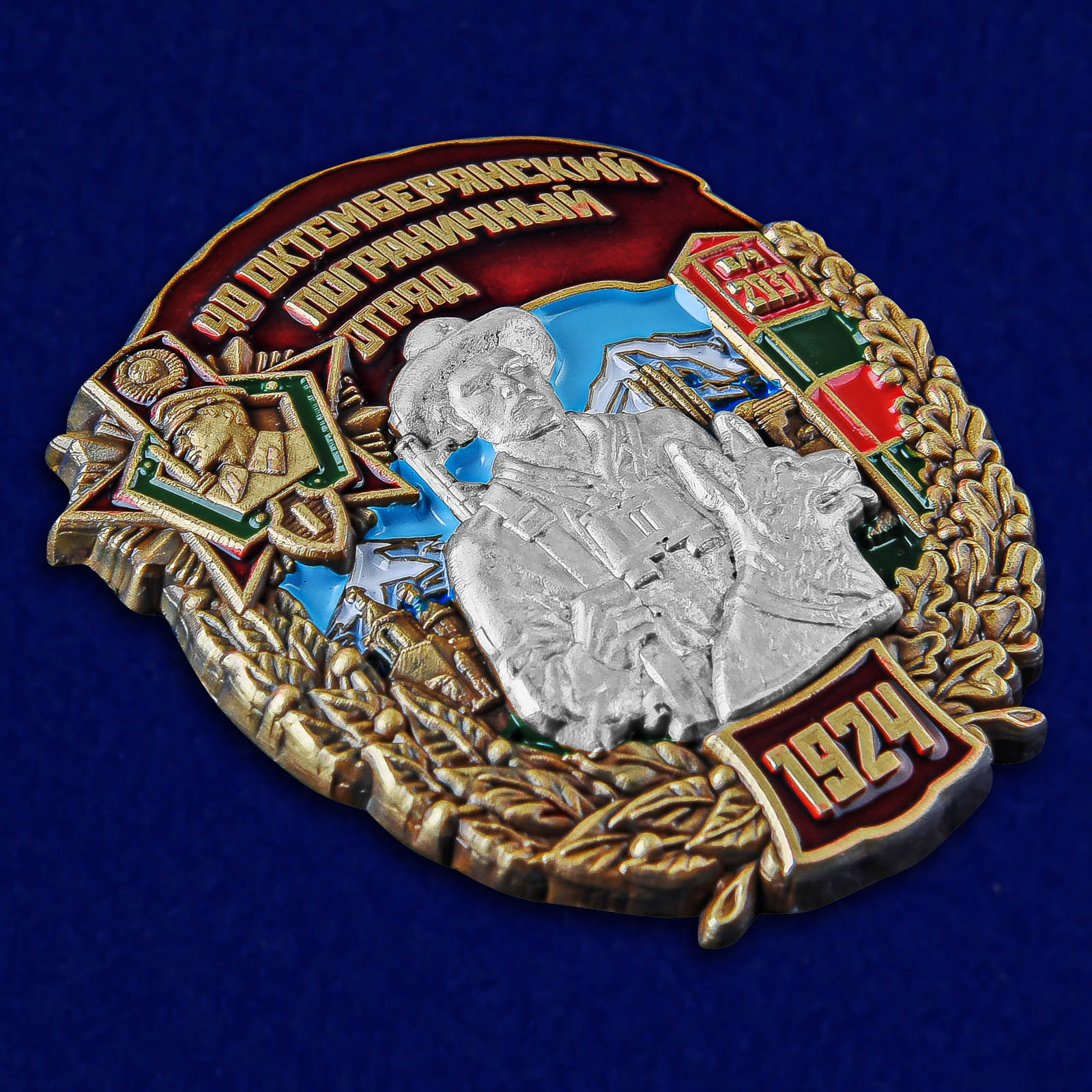 Памятный знак 40 Октемберянский Пограничный отряд - общий вид