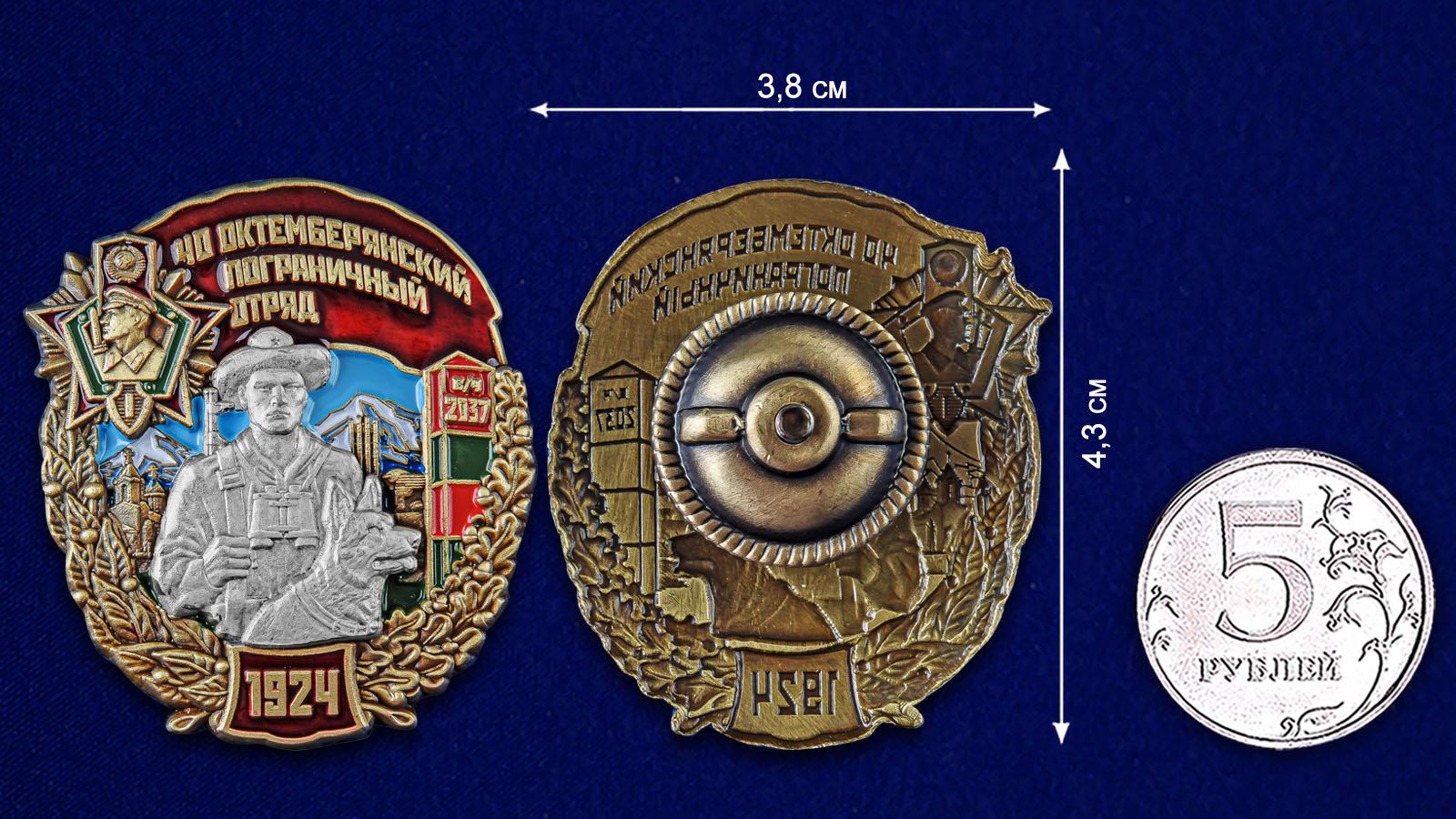 Памятный знак 40 Октемберянский Пограничный отряд - сравнительный вид