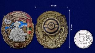 Памятный знак 44 Ленкоранский Краснознамённый пограничный отряд - сравнительный вид