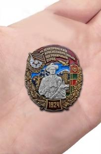 Памятный знак 44 Ленкоранский Краснознамённый пограничный отряд - вид на ладони