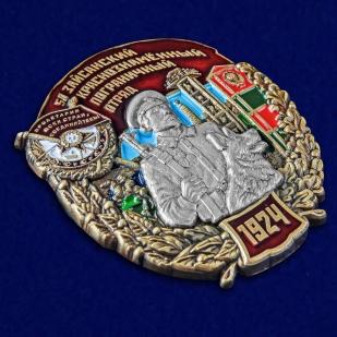 Памятный знак 50 Зайсанский Краснознамённый пограничный отряд - общий вид