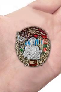 Памятный знак 50 Зайсанский Краснознамённый пограничный отряд - вид на ладони