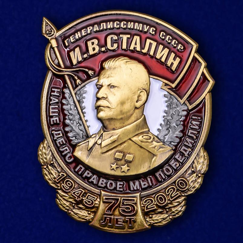 Награды в честь 75 годовщины со Дня Победы