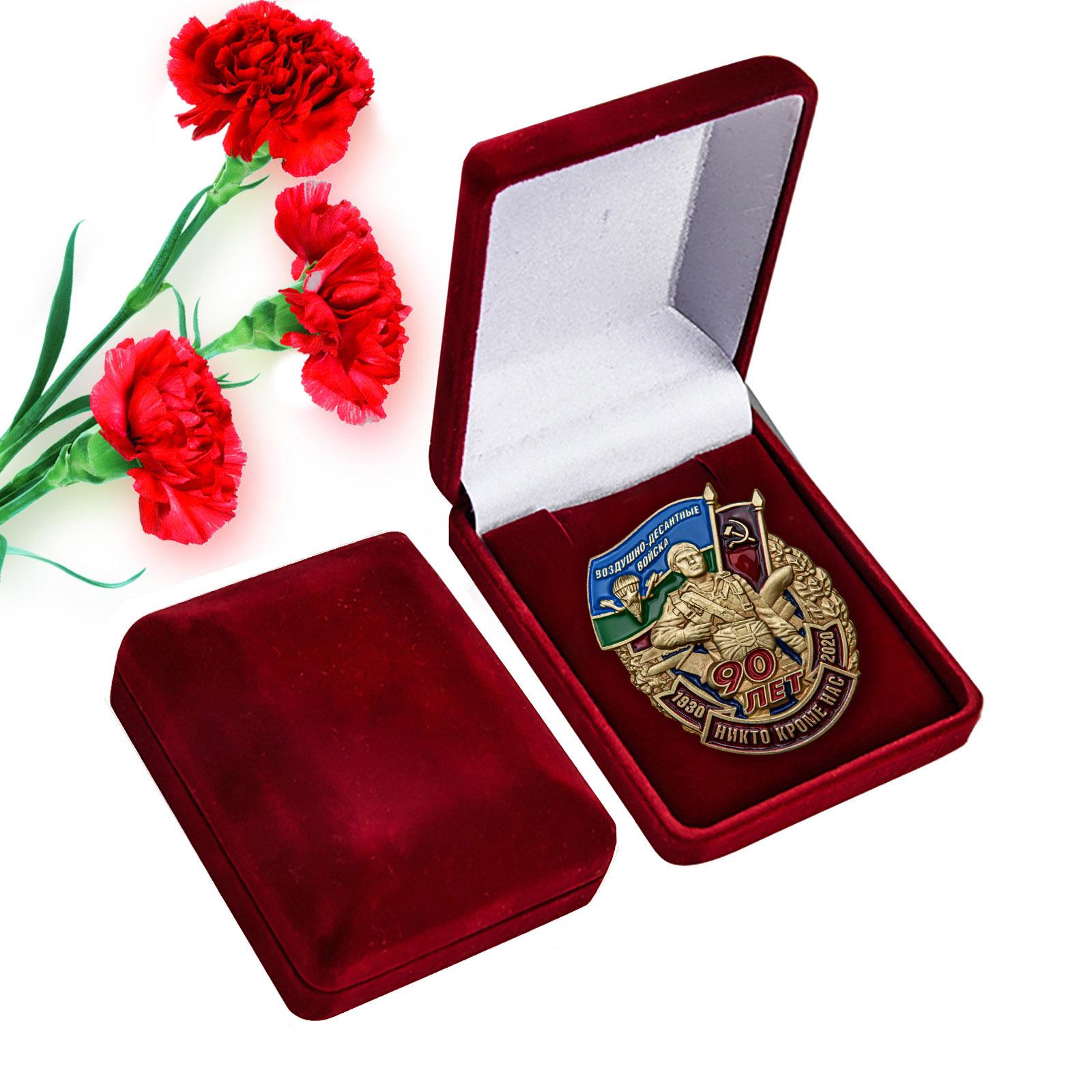 Памятный знак 90 лет Воздушно-десантным войскам