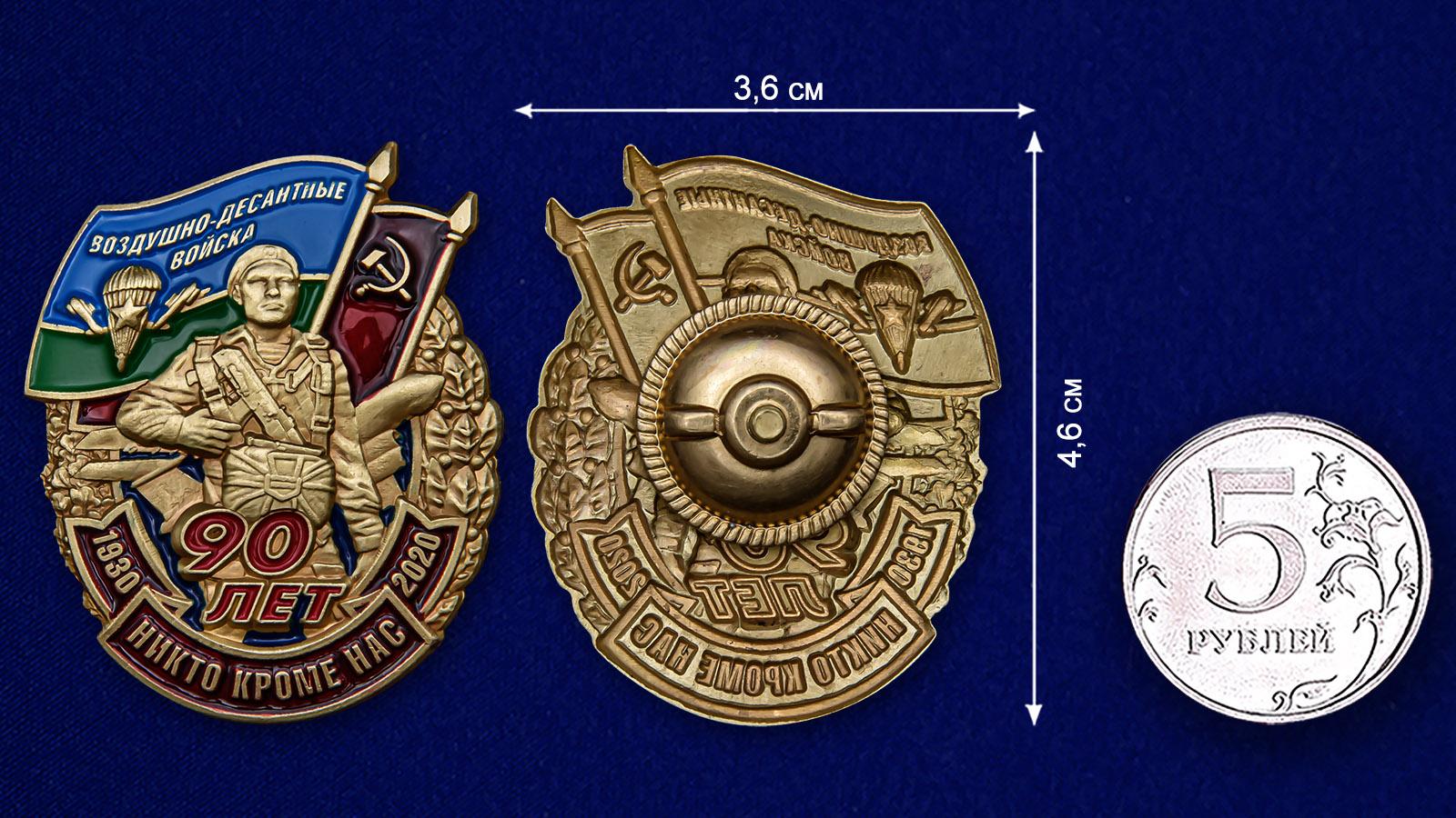 Памятный знак 90 лет Воздушно-десантным войскам - сравнительный вид