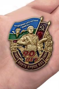 Памятный знак 90 лет Воздушно-десантным войскам - вид на ладони