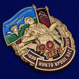 Памятный знак 90 лет Воздушно-десантным войскам - общий вид