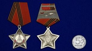 Орден Афганская слава - сравнительный размер