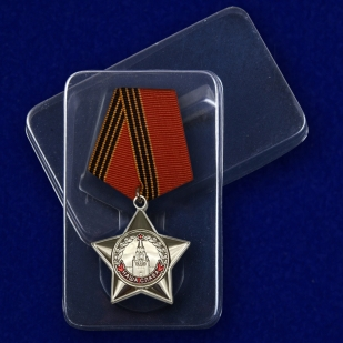 Орден Афганская слава - в пластиковом футляре