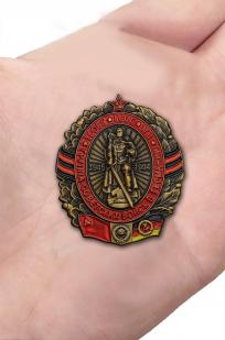 Памятный знак Группа Советских войск в Германии - вид на ладони