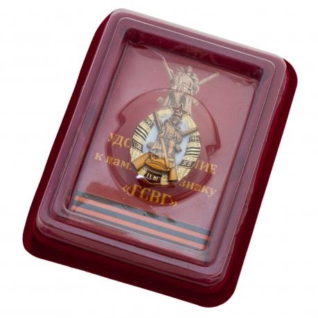 Памятный знак ГСВГ в презентабельном футляре из флока