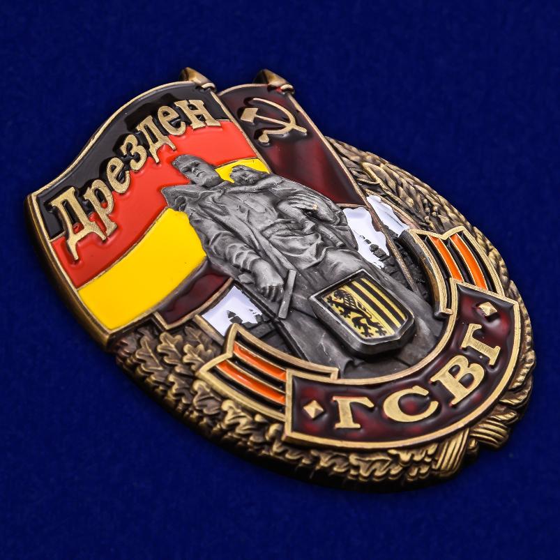 """Памятный знак ГСВГ """"Дрезден"""" с удостоверением в футляре высокого качества"""