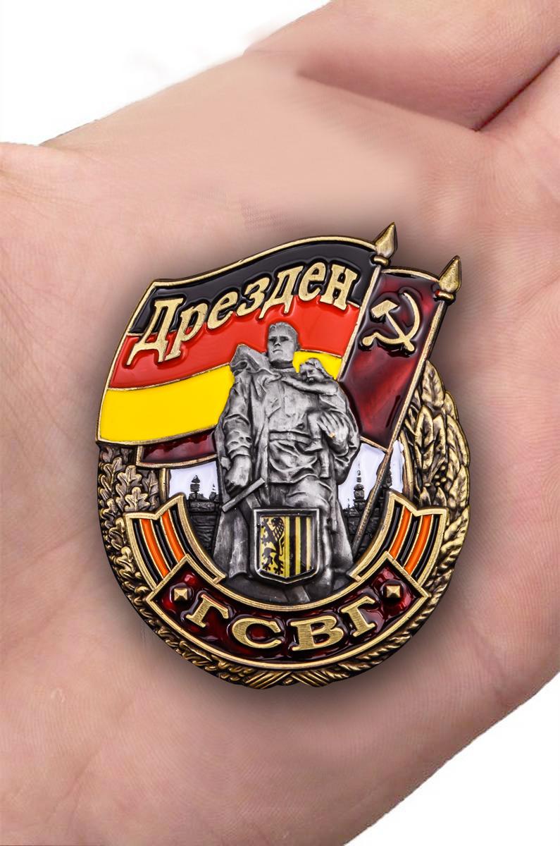 """Памятный знак ГСВГ """"Дрезден"""" с удостоверением в футляре с доставкой"""