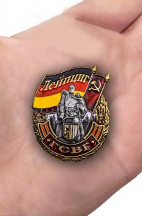 """Памятный знак ГСВГ """"Лейпциг"""" с удостоверением от Военпро"""