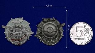 Памятный знак ГВФ АНТ-9 За налёт 300 тыс. км - сравнительный вид