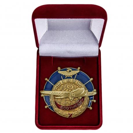 Памятный знак ГВФ За налет 500 тыс. км (бронза) - в футляре