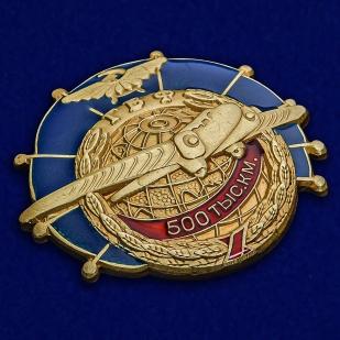 Памятный знак ГВФ За налет 500 тыс. км (бронза) - общий вид