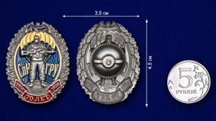 Памятный знак к 70-летию Спецназа ГРУ - сравнительный вид