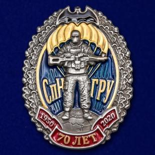 Памятный знак к 70-летию Спецназа ГРУ