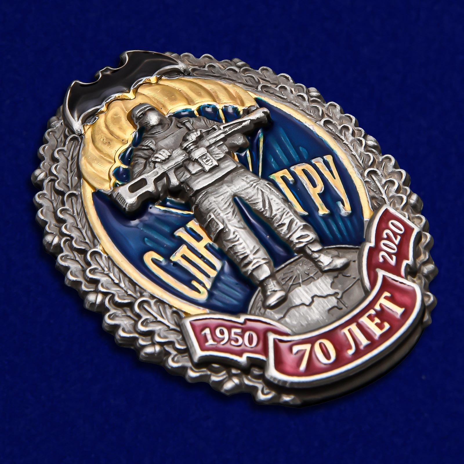 Памятный знак к 70-летию Спецназа ГРУ - общий вид